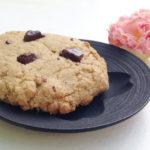 Délicieux cookies vegan et sans gluten